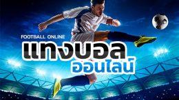เว็บแทงบอลออนไลน์ UFABETCN